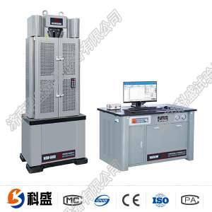 荣成WAW-B微机控制电液伺服万能试验机
